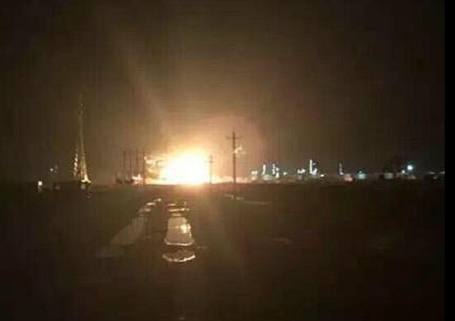 Explosion Seen at Eastern China Factory